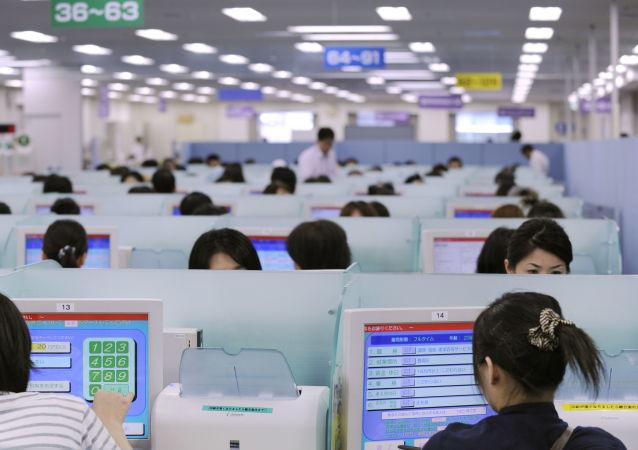 Praca w biurze w Tokio