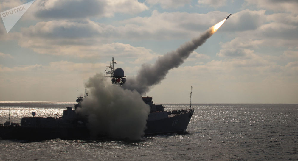 "Okręt rakietowy ""Tatarstan"""
