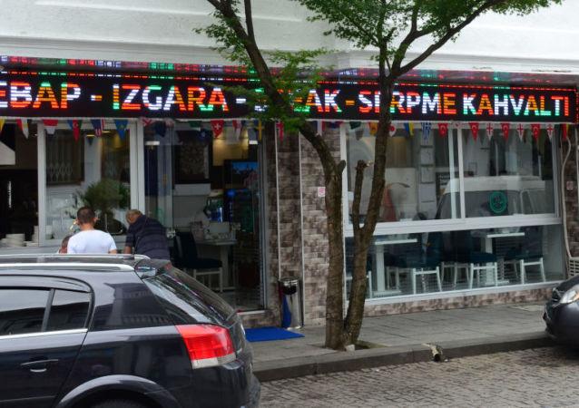 Tureckie sklepy, kawiarnie, restauracje w stolicy Adżarii