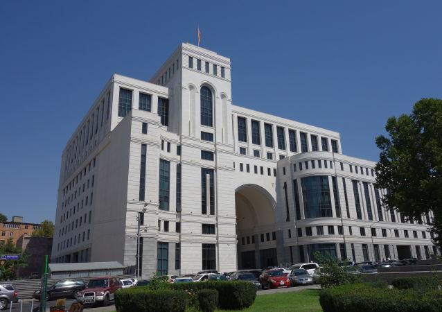 Budynek MSZ w Erywaniu