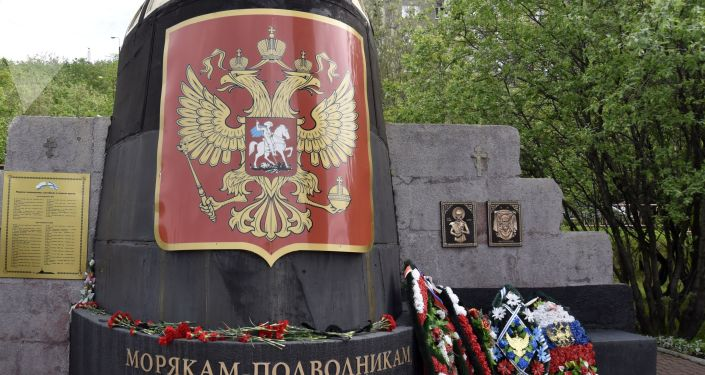 Pomnik w Murmańsku poświęcony marynarzom, którzy zginęli na okręcie Kursk