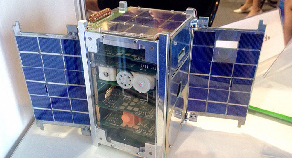 "Nanosatelita eksperymentu ""Jarilo"" do badania Słońca"
