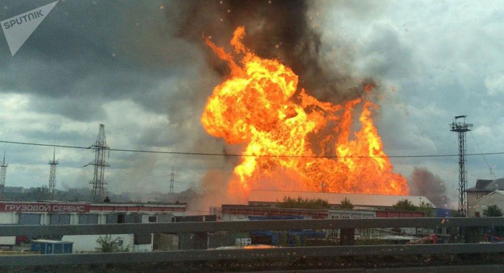 Pożar elektrociepłowni pod Moskwą