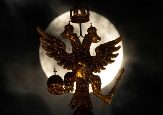 Symbole narodowe Rosji