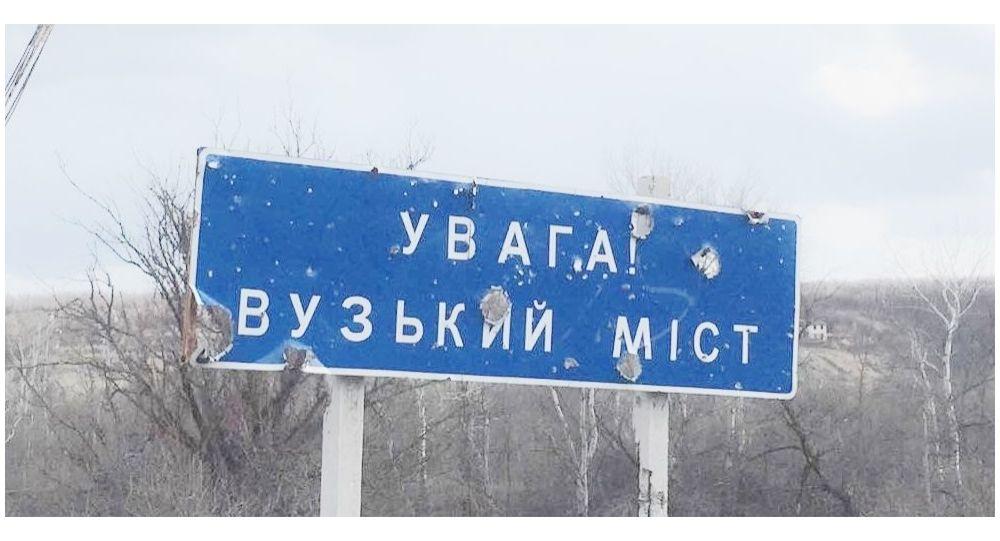 Linia rozgraniczenia między ukraińskimi formacjami zbrojnymi a siłami milicji Ługańskiej Republiki