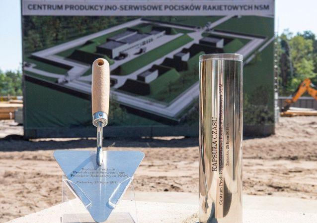 Ruszyła budowa centrum rakietowego pod Warszawą