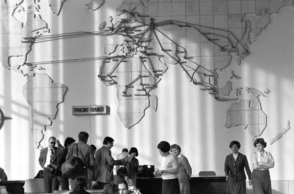 Poczekalnia, 1977 rok