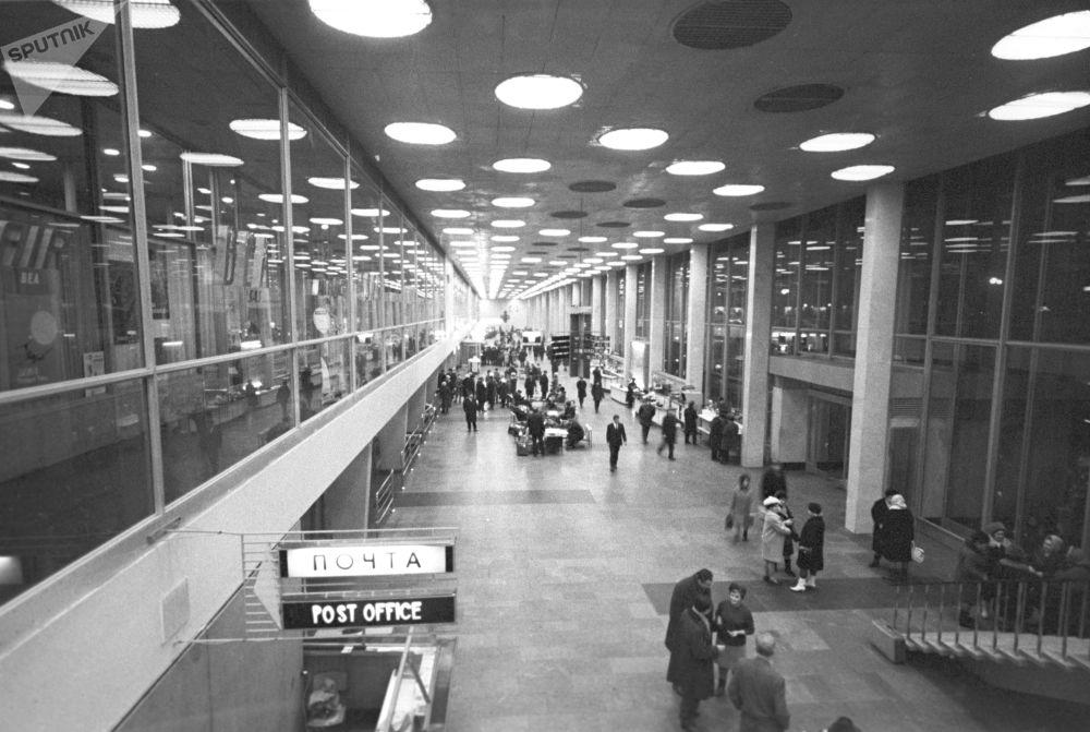 Port lotniczy Szeremietiewo, 1970 rok