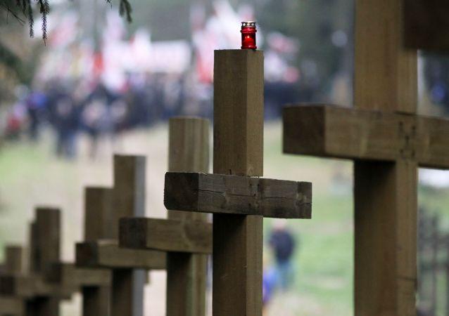 Krzyże w Kuropatach