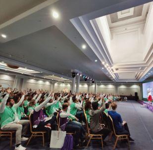 Na pierwszym spotkaniu organizacyjnym uczestników Forum Eurazja Global