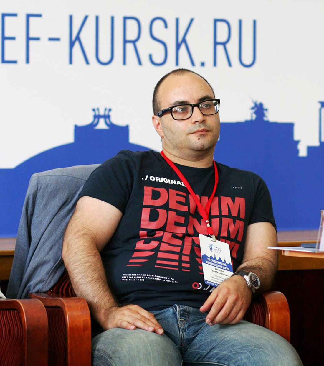 Biznesmen z Kaliningradu Gaik Zakarian
