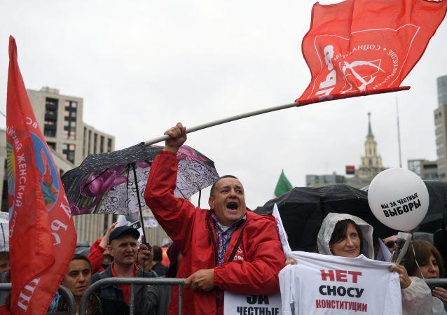 Miting w Moskwie
