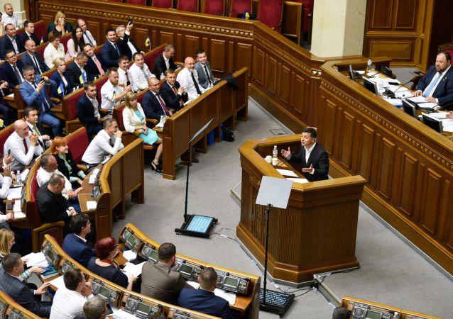 Pierwsze posiedzenie Rady Najwyższej Ukrainy w nowym składzie