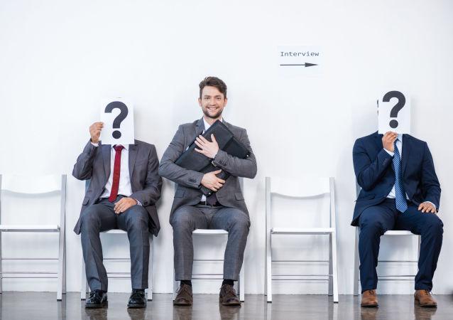 Biznesmeni czekający na rozmowę