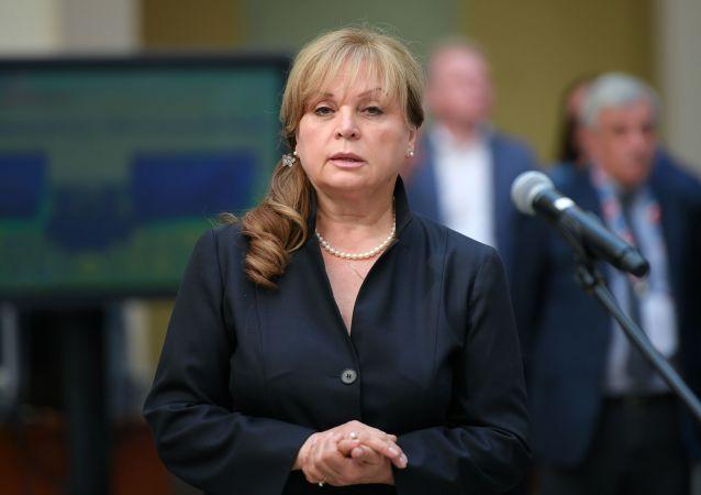 Przewodnicząca Centralnej Komisji Wyborczej Ełła Pamfiłowa