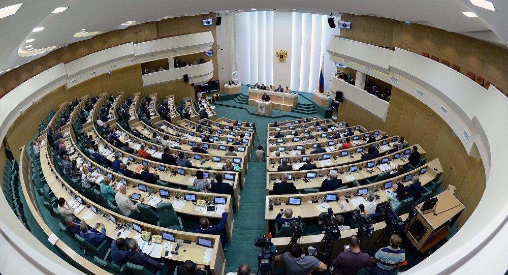 Posiedzenie Rady Federacji Rosji