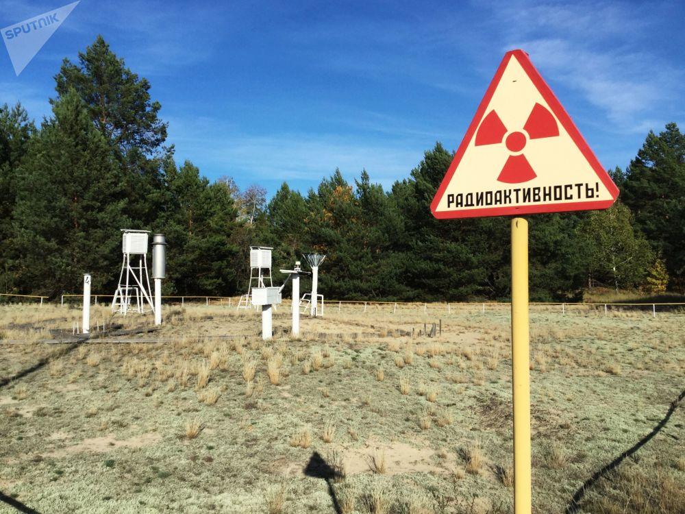 Poleski Państwowy Rezerwat Radiacyjno-Ekologiczny