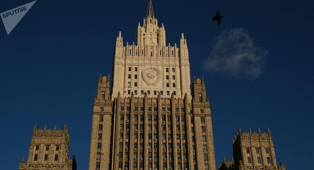 Budynek Ministerstwa Spraw Zagranicznych w Moskwie