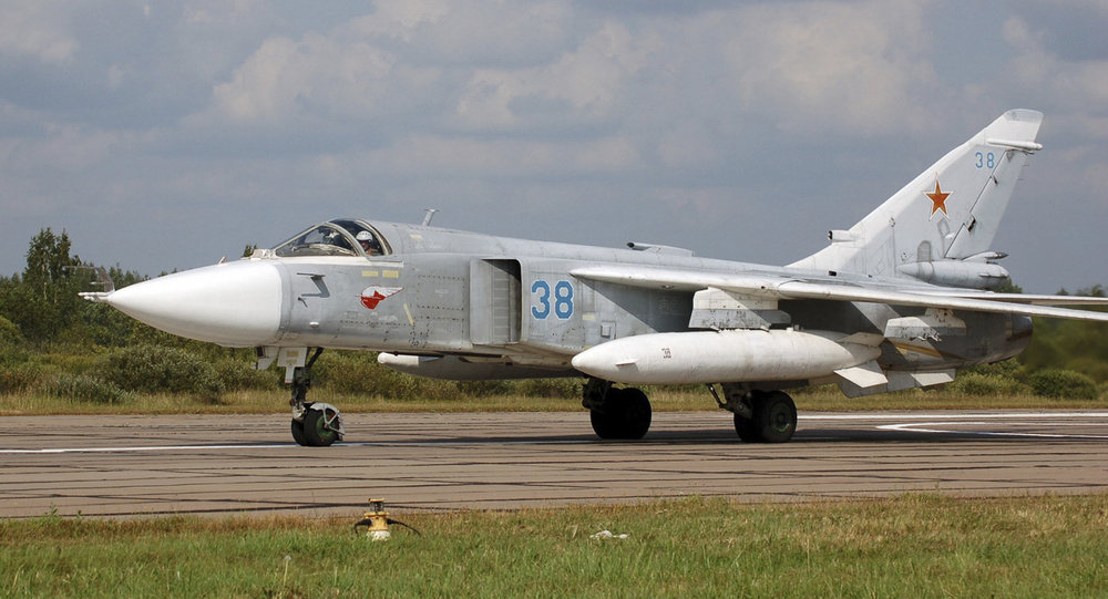 SU-24 combat airplane