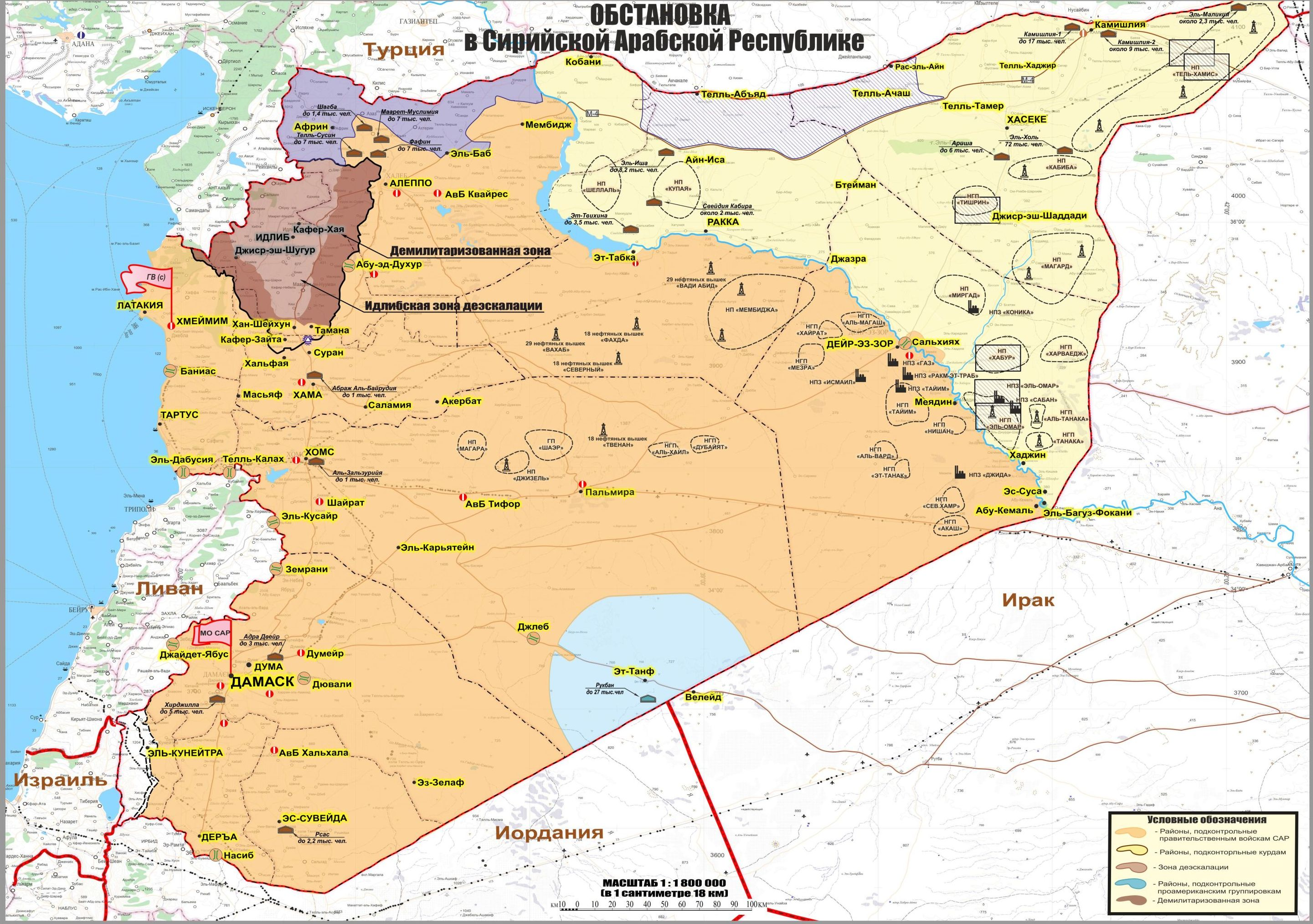 Ropa naftowa w Syrii