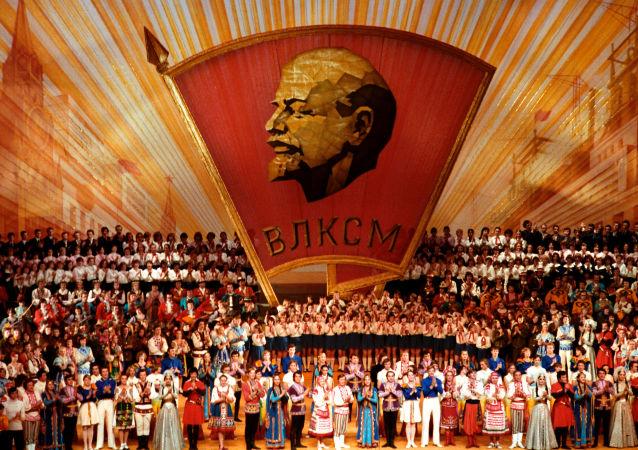60. rocznica powstania Wszechzwiązkowego Leninowskiego Komunistycznego Związku Młodzieży