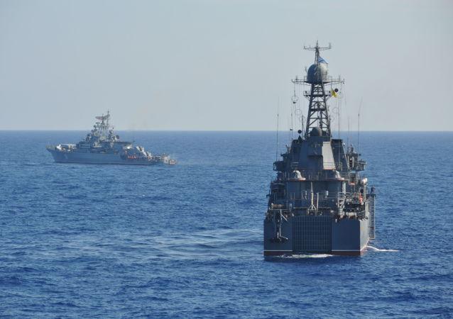 Marynarka Wojenna Federacji Rosyjskiej
