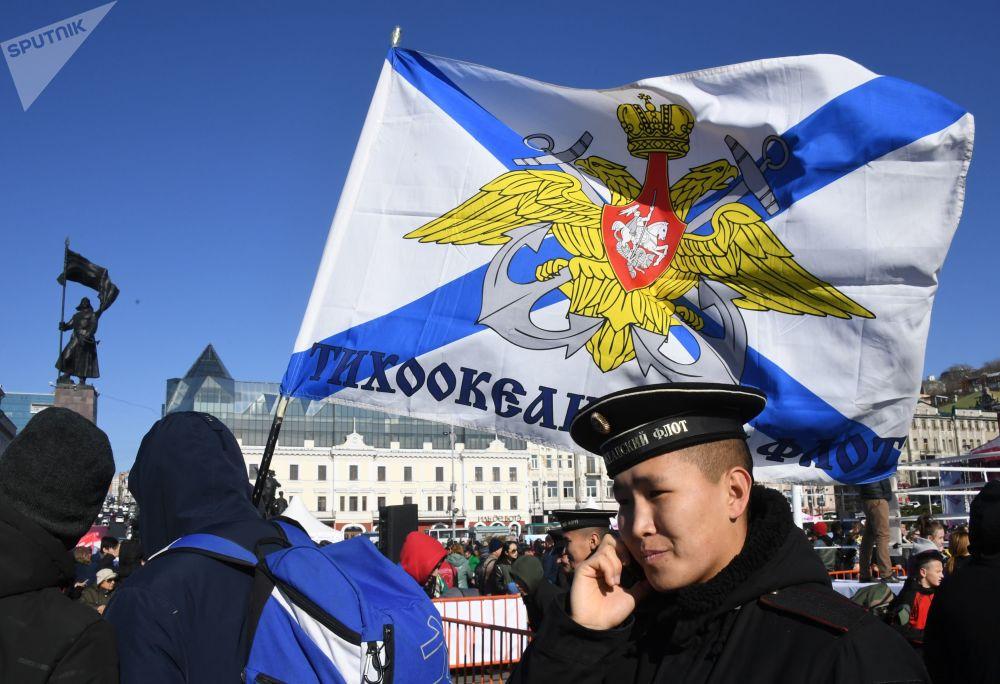 Obchody Dnia Jedności Narodowej we Władywostoku