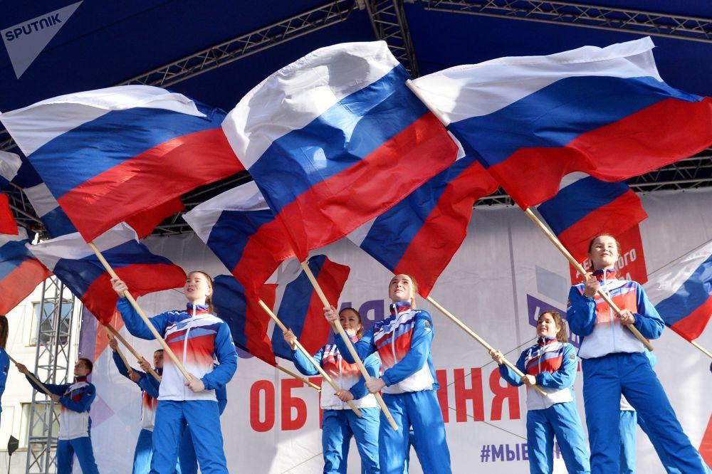 Obchody Dnia Jedności Narodowej w Czelabińsku