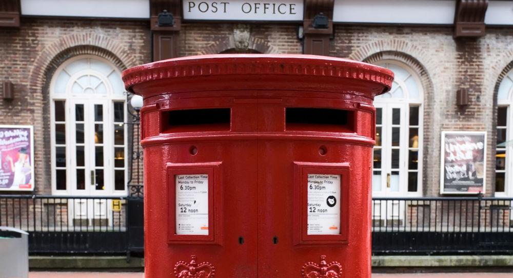 Skrzynka pocztowa, Wielka Brytania