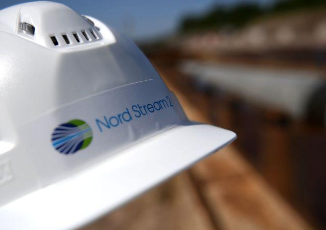 Logotyp Nord Stream
