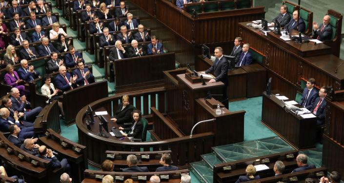 Otwarcie Sejmu RP IX kadencji.