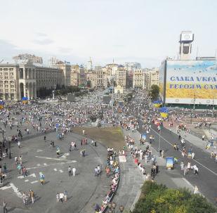Widok na plac w Kijowie na Ukrainie