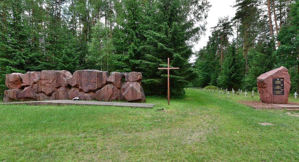 Pomnik upamiętniający ofiary obozu Treblinka-1