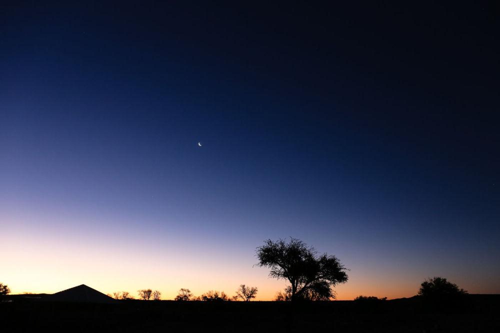 Kotlina Kalahari