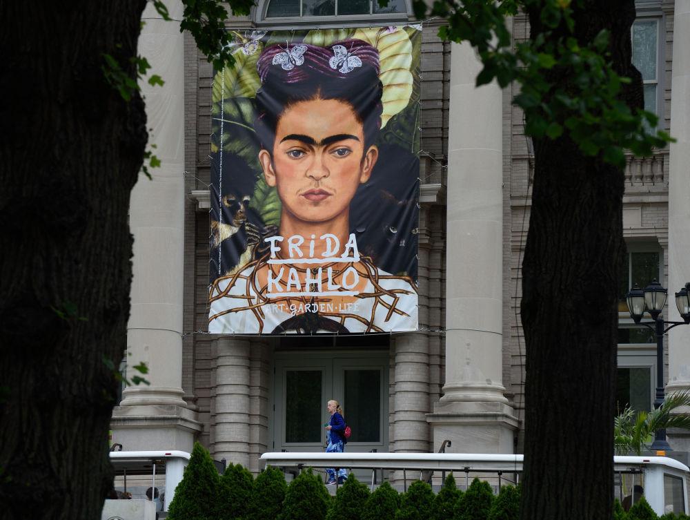 Wystawa Frida Kahlo: Sztuka, Ogród, Życie w Nowym Jorku