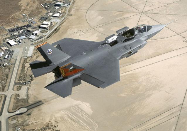 Amerykański myśliwiec F-35 Lightning II