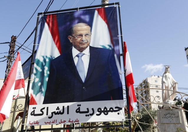 Prezydent Libanu Michel Aoun