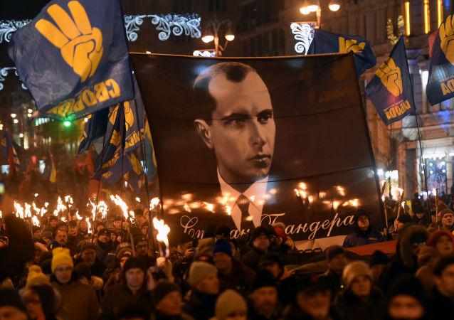 Marsz ulicami Kijowa z okazji 111. rocznicy narodzin Stepana Bandery