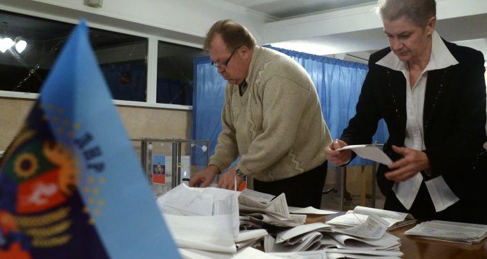Podliczanie głosów na wyborach w ŁRL