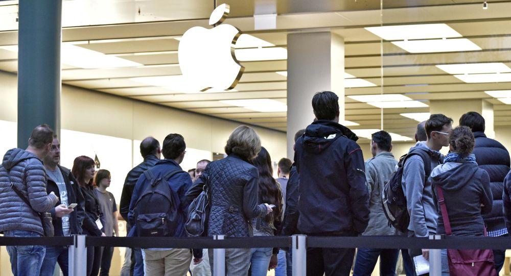 Schlep Apple w Niemczech