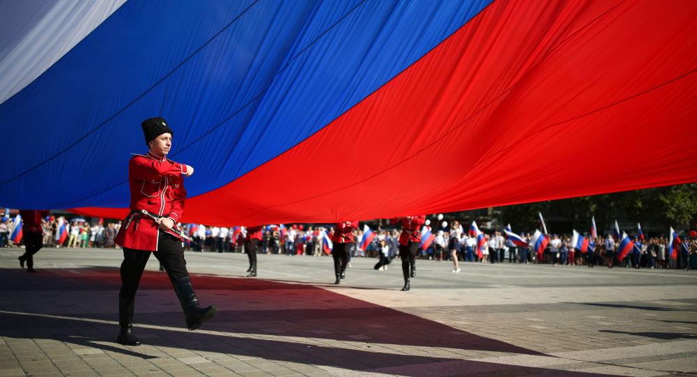 Dzień Flagi Państwowej w Rosji