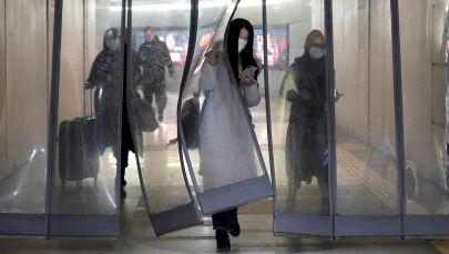 Dziewczyna w masce, Pekin