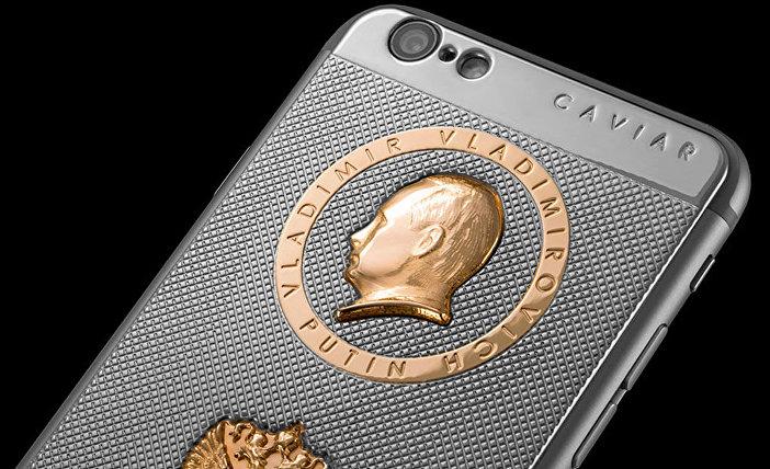 iPhone 6s z okazji urodzin Putina