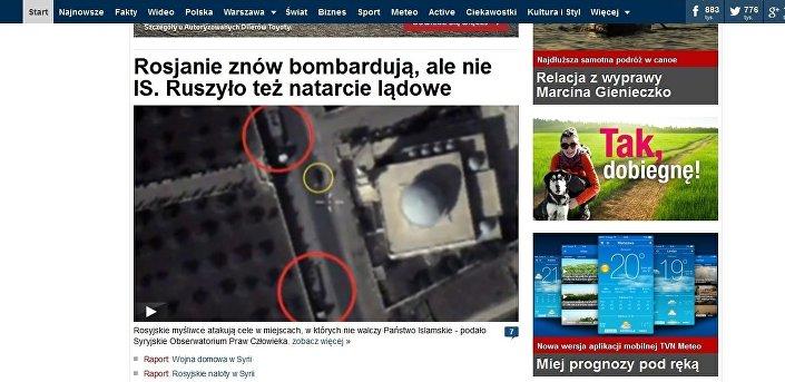Zrzut ekranu ze strony TVN 24, 7 października 2015