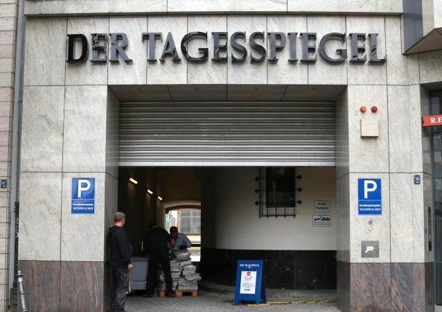 Redakcja dziennika Der Tagesspiegel w Berlinie