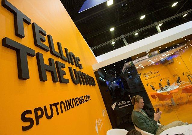 Agencja Sputnik