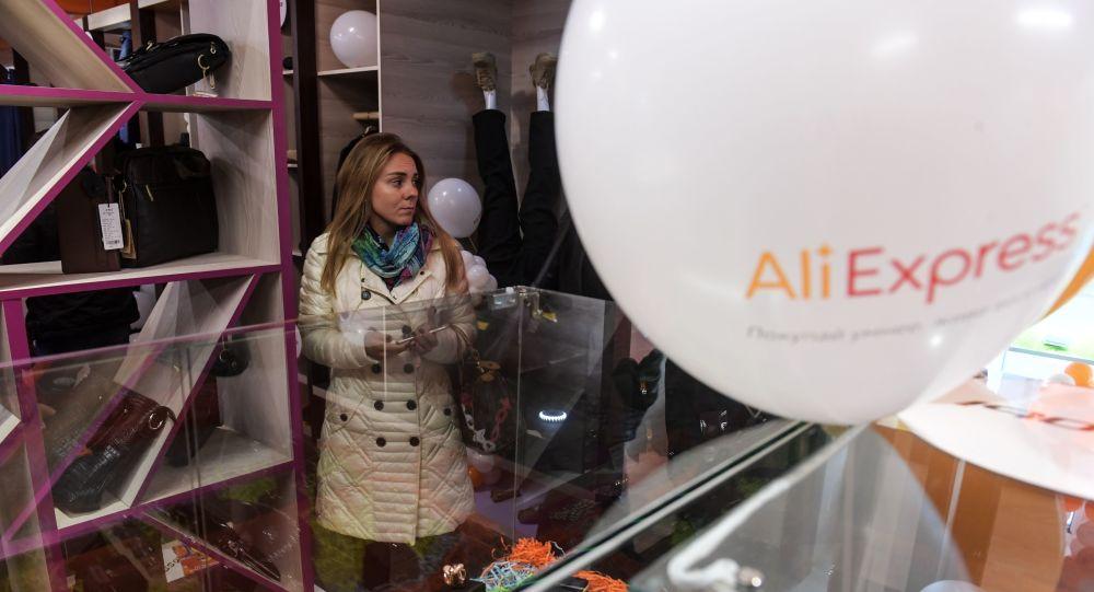 AliExpress w Rosji