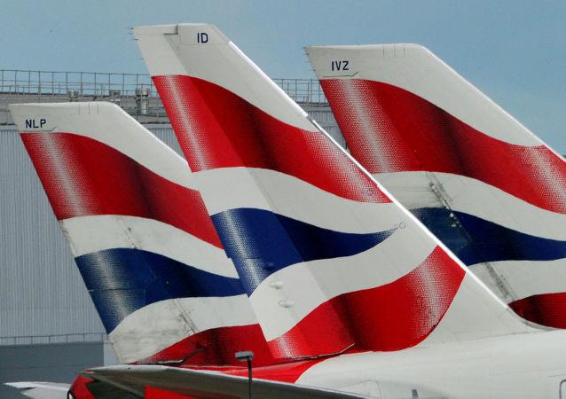 Samoloty linii lotniczej British Airways