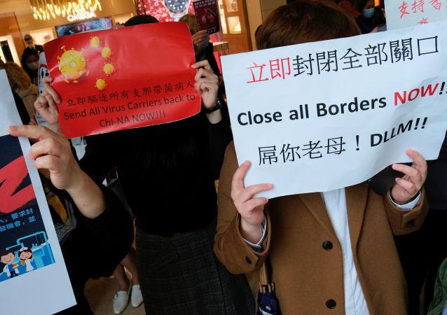 Pracownicy medyczni w Hongkongu strajkują, domagając się zamknięcia granicy z Chinami kontynentalnymi z powodu rozprzestrzeniania się koronawirusa