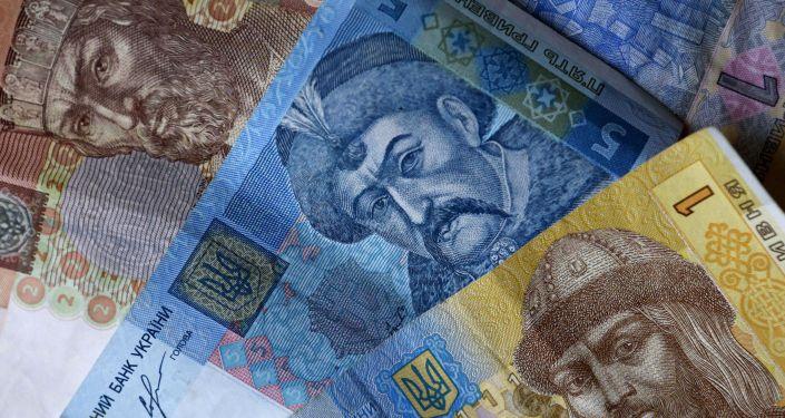 Ukraińska waluta narodowa